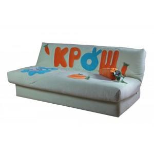 Детский диван Крош К