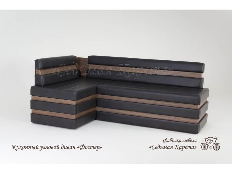 Кухонный угловой диван Фостер