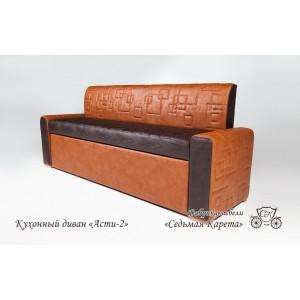 Кухонный диван Асти - 2