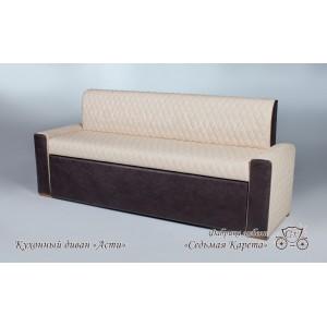 Кухонный диван Асти - 1