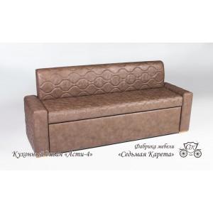 Кухонный диван Асти - 4