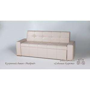 Кухонный диван Мадрид