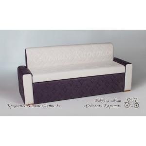Кухонный диван Асти - 5