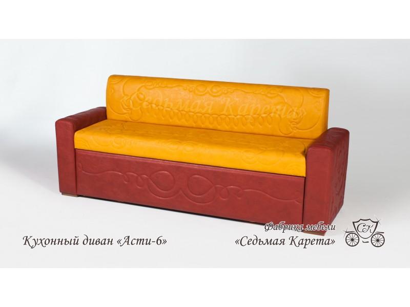 Кухонный диван Асти - 6