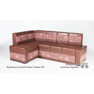 Кухонный угловой диван Остин-М