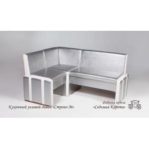 Кухонный угловой диван Стронг-М