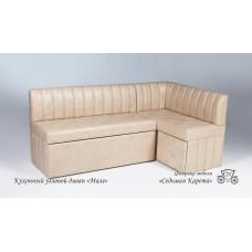 Кухонный угловой диван Мале