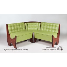 Кухонный угловой диван Серж